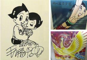 旭川冨貴堂本店所蔵の故・手塚治虫先生の直筆サイン(左)と直筆画(右上・右下)