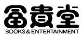 fukido_logo